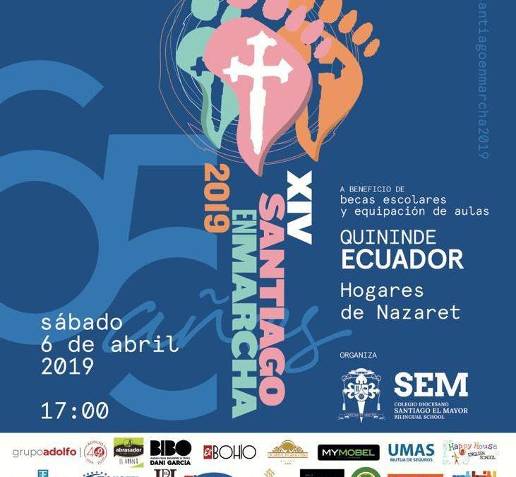 Cartel XIV Marcha Solidaria Santiago el Mayor
